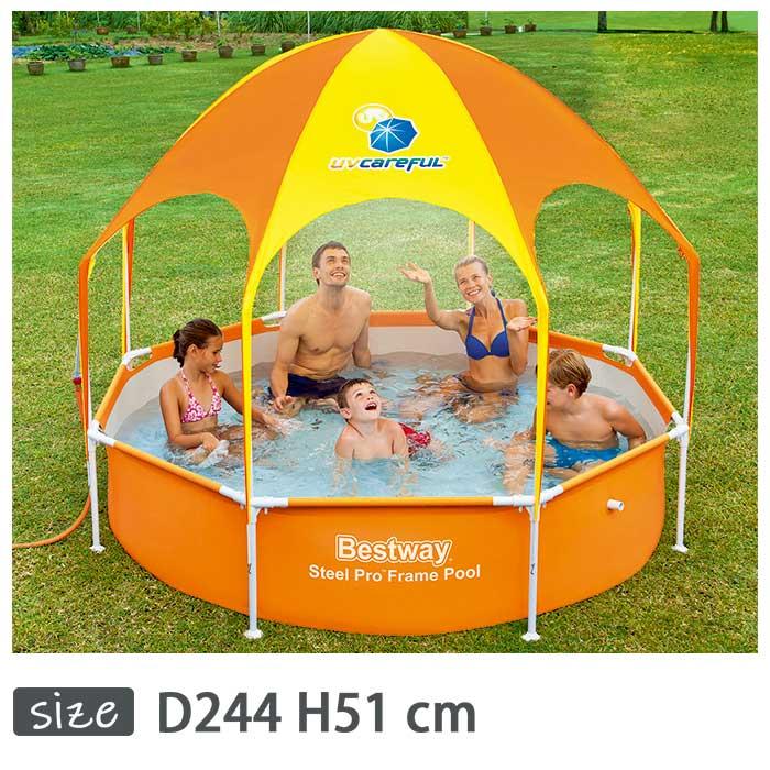 Bestway(ベストウェイ)キッズフレーム丸形デラックスKR244【 244 × 51 cm】Splash In Shade Play Pool 56432