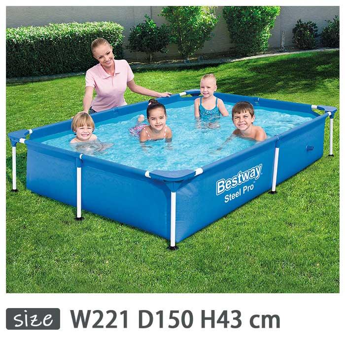 Bestway(ベストウェイ)長方形フレームプールRF740【 221 × 150 × 43 cm】Steel Pro Frame Pool 56401