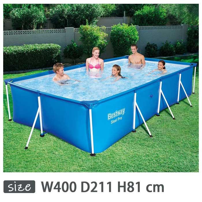 Bestway(ベストウェイ)長方形フレームプールRF1480【 400 × Pro 211 × 81 56405 × cm】Steel Pro Frame Pool 56405, インナーショップmari:7ea4917d --- officewill.xsrv.jp