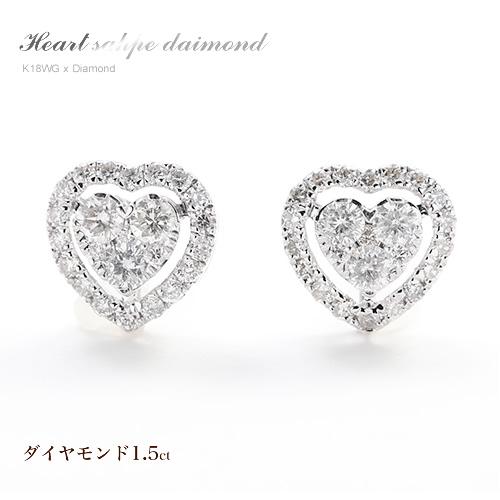 ダイヤモンドピアス K18WG ホワイトゴールド 18K 18金 0.6ct レディース 女性用 ジュエリー おしゃれ シンプル 大人 可愛い つけっぱなし アレルギー対策 日本製