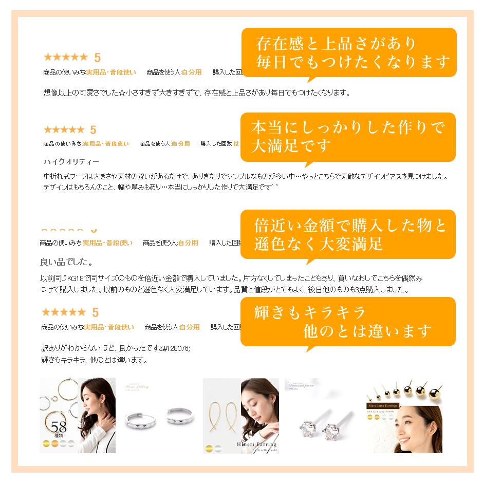 揺れる K18ホワイトゴールド18K 18金 ダイヤクロスピアスTOTAL0 50ctレディース 女性用 ジュエリー 母の日 おしゃれ シンプル 大人 可愛い つけっぱなし アレルギー対策 日本製3jL4AR5q