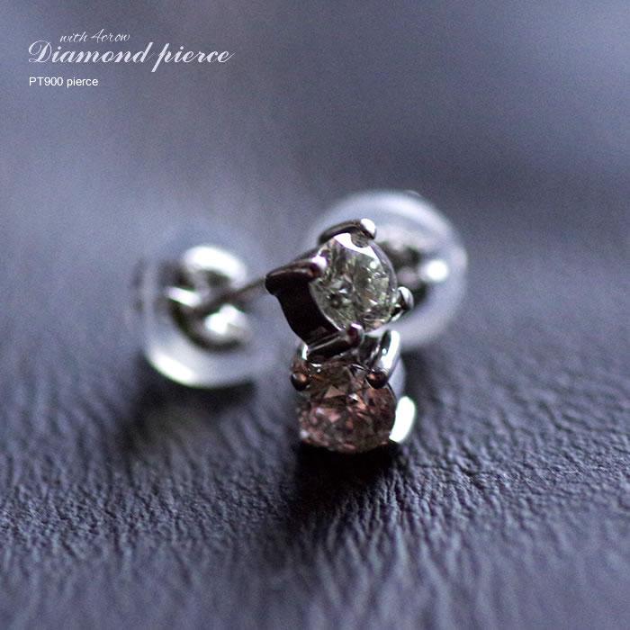 PT900(プラチナ)ダイヤモンド ピアス 0.6ct レディース 女性用 ジュエリー おしゃれ シンプル 大人 可愛い つけっぱなし アレルギー対策 日本製