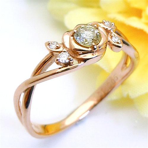 【上質ジュエリー】ピンクゴールド(K18PG) イエローダイヤ/ダイヤ リング(1粒石/ブライダル/立爪)【宝石 ジュエリー】【プレゼント】【刻印無料】*