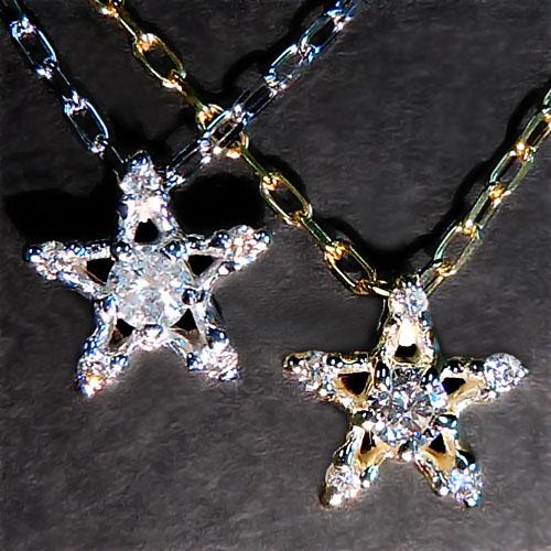 K10ホワイト/イエローゴールド(K10WG/YG)ダイヤモンド ネックレス(D TOTAL0.07ct/スター/星)【宝石 ジュエリー】【プレゼント】【刻印無料】*【夏色】