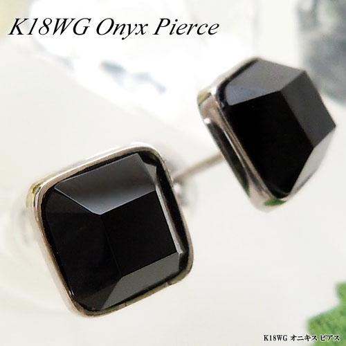 K18wg White Gold Onyx Earrings Square Uni Men Combined