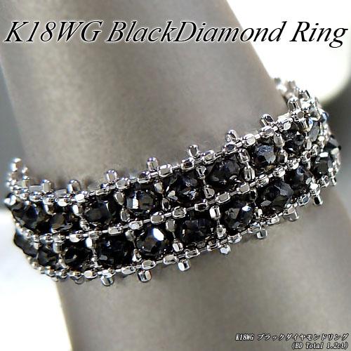 【上質ジュエリー】ホワイト (K18WG) ブラックダイヤモンド リング(サイズフリー/フリーリング/チェーンリング/BD Total 1.2ct)【宝石 ジュエリー】【プレゼント】【刻印無料】*