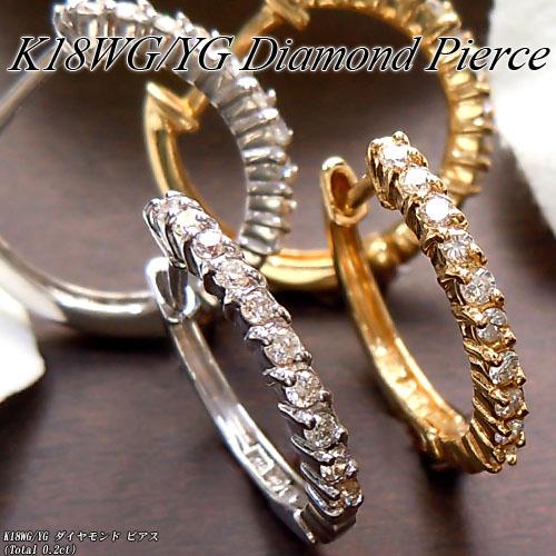 ホワイト/イエローゴールド (K18WG/YG) ダイヤモンド ピアス(Total 0.2ct/フープ/中折れ式)【宝石 ジュエリー】【プレゼント】*
