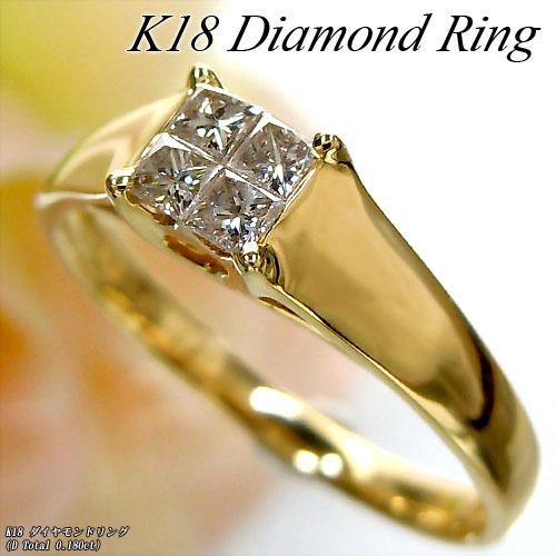 [スピード配]イエローゴールド (K18) ダイヤモンド リング(プリンセス/Total 0.18ct/シンプル)【宝石 ジュエリー】【プレゼント】【刻印無料】*