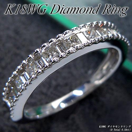 【上質ジュエリー】ホワイトゴールド (K18WG) ダイヤモンド リング(Total 0.50ct/プリンセス/テーパー/レール留め)【ハイクラス】【宝石 ジュエリー】【プレゼント】【刻印無料】*