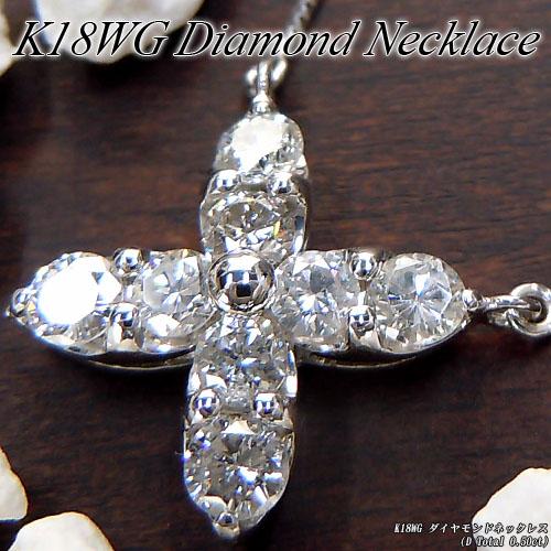 【上質ジュエリー】ホワイトゴールド (K18WG) ダイヤモンド ネックレス(D Total 0.5ct/お花/フラワー)【宝石 ジュエリー】【プレゼント】【刻印無料】*