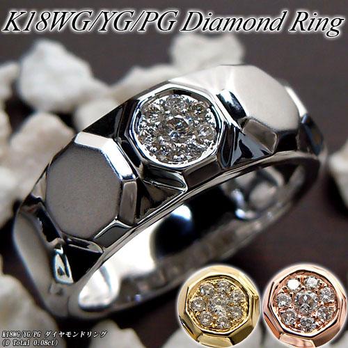 [スピード配]ホワイト/イエロー/ピンクゴールド (K18WG/YG/PG) ダイヤモンド リング(Total 0.08ct/幅広/3色)【宝石 ジュエリー】【プレゼント】【刻印無料】*