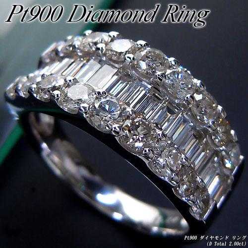 プラチナ (Pt900) ダイヤモンド リング(Total 2.00ct/テーパー/角ダイヤ)【ハイクラス】【宝石 ジュエリー】【プレゼント】【刻印無料】*