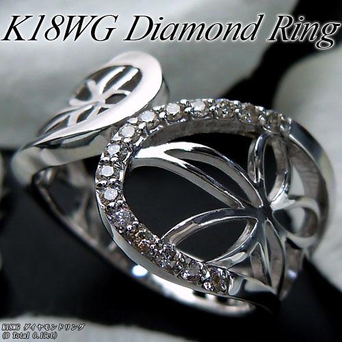 ホワイトゴールド (K18WG) ダイヤモンド リング(Total 0.15ct/透かし/お花/フラワー)【宝石 ジュエリー】【プレゼント】【刻印無料】*