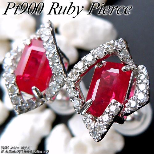 プラチナ (Pt900) ルビー ピアス(R 0.6ct×2/ダイヤモンド/エメ角/7月誕生石)【ハイクラス】【宝石 ジュエリー】【プレゼント】*
