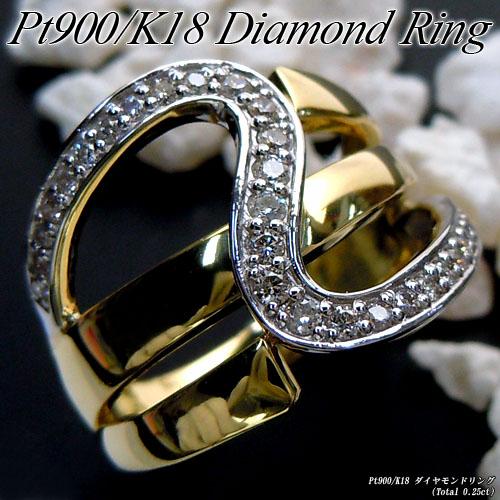 【上質ジュエリー】プラチナ/イエローゴールド (Pt900/K18) ダイヤモンド リング(Total 0.25ct/ライン/コンビ/2色)【ハイクラス】【宝石 ジュエリー】【プレゼント】【刻印無料】*