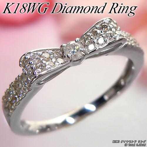 ホワイトゴールド (K18WG) ダイヤモンド リング(Total 0.30ct/リボン/フェミニン)【宝石 ジュエリー】【プレゼント】【刻印無料】*