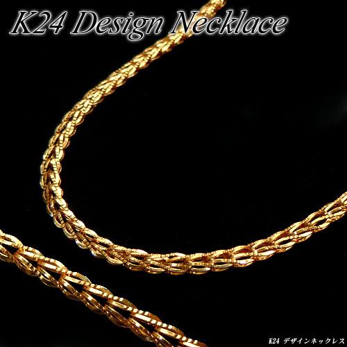 ポイント10倍/純金 (K24) デザイン ネックレス(約7.5g前後/長さ42cm/空間)【宝石 ジュエリー】【プレゼント】【刻印無料】*