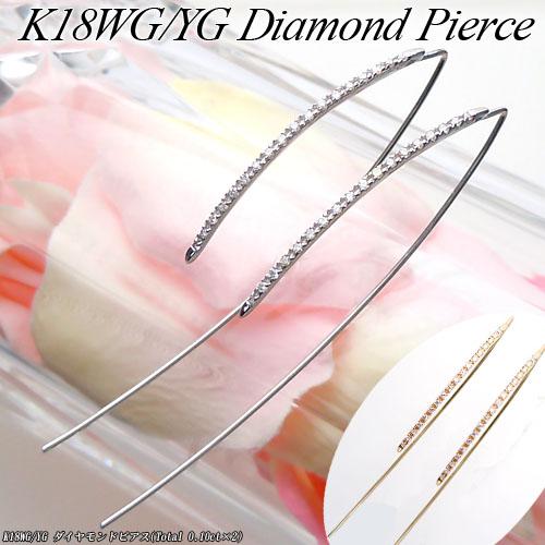 【上質ジュエリー】ホワイト/イエローゴールド (K18WG/YG) ダイヤモンド ピアス(Total 0.10ct×2/弓形フープピアス)【宝石 ジュエリー】【プレゼント】*