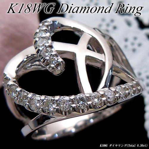 ホワイトゴールド (K18WG) ダイヤモンド リング(Total 0.30ct/ハート/透かし/ライン)【ハイクラス】【宝石 ジュエリー】【プレゼント】【刻印無料】*