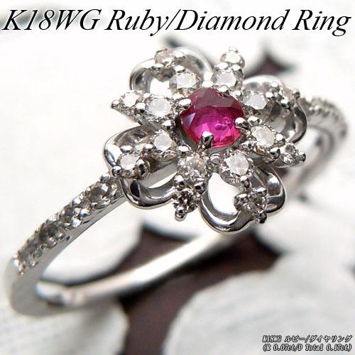 [スピード配]ホワイトゴールド (K18WG) ルビー/ダイヤモンド リング(R 0.07ct/D Total 0.17ct/ローズカット/フラワー/花)【宝石 ジュエリー】【プレゼント】【刻印無料】*