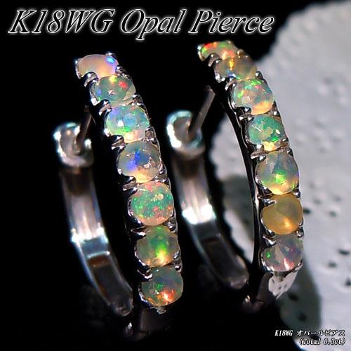 ホワイトゴールド (K18WG) オパール ピアス(0.3ct/10月誕生石/フープピアス)【宝石 ジュエリー】【プレゼント】*
