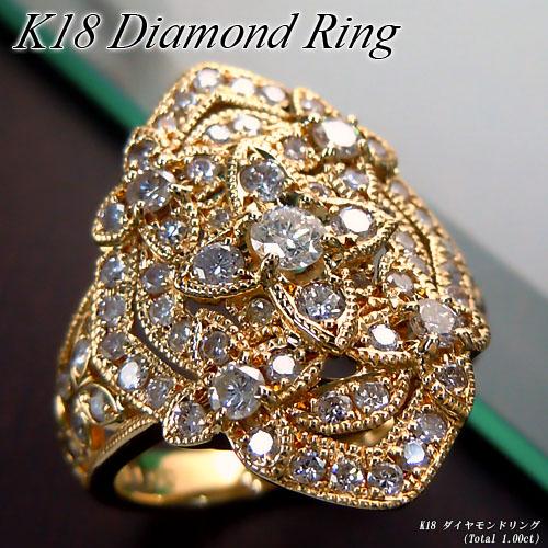 【上質ジュエリー】[スピード配]イエローゴールド (K18YG) ダイヤモンド リング(Total 1.00ct/大ぶり/存在感/ゴージャス)【新作】【ハイクラス】【宝石 ジュエリー】【プレゼント】【刻印無料】*
