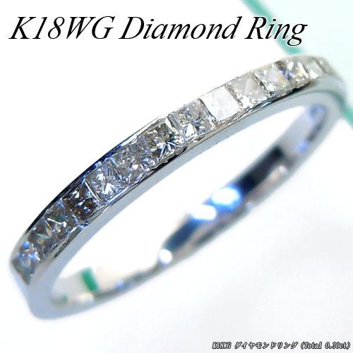 ホワイトゴールド (K18WG) ダイヤモンド リング(Total 0.30ct/プリンセス/一文字/レール留め)【新作】【宝石 ジュエリー】【プレゼント】【刻印無料】*