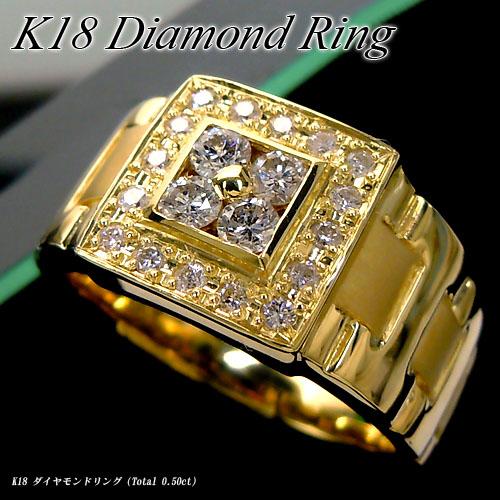 [スピード配]イエローゴールド (K18YG) ダイヤモンド リング(Total 0.50ct/スクエア/メンズ)【新作】【ハイクラス】【宝石 ジュエリー】【プレゼント】【刻印無料】*