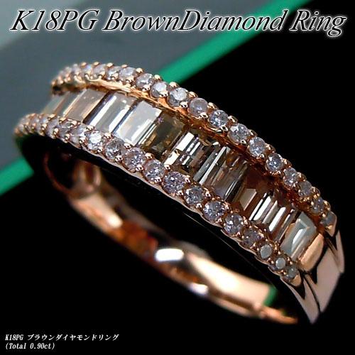 [スピード配]ピンクゴールド (K18PG) ブラウンダイヤモンド リング(Total 0.90ct/角ダイヤ/テーパーダイヤ/レール留め)【新作】【ハイクラス】【宝石 ジュエリー】【プレゼント】【刻印無料】*