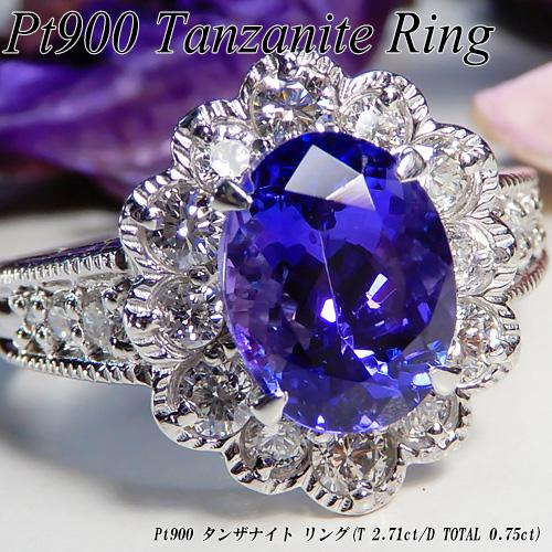 Jewelry Queen Rakuten