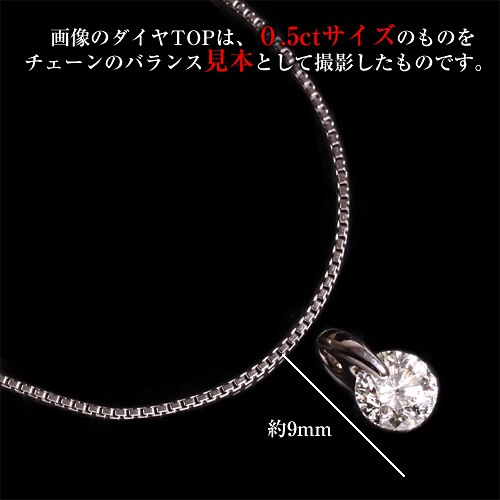 Platinum 0.7 Venetian chain necklace (thickness 0.7 mm / length 45 cm / free slide / another length can note/PT / bullion / order / domestic / adjuster)