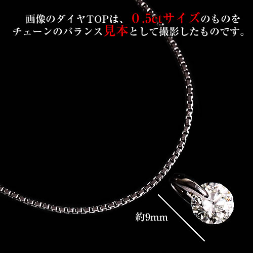 Platinum 0.8 Venetian chain necklace (thickness 0.8 mm / length 45 cm / free slide and another length can note/PT bullion / order / domestic / adjuster)