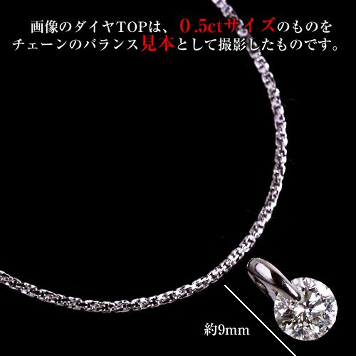 White Gold K18 0.8 ベネチアンツイストチェーンネックレス (thickness 0.8 mm / length 45 cm / free slide / another length can note / bullion / order / domestic / adjuster)