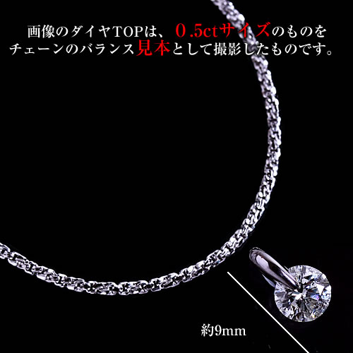 K18 White Gold 1.0 ベネチアンツイストチェーンネックレス (thickness 1.0 mm / length 45 cm / free slide / another length can note / bullion / order / domestic / adjuster)