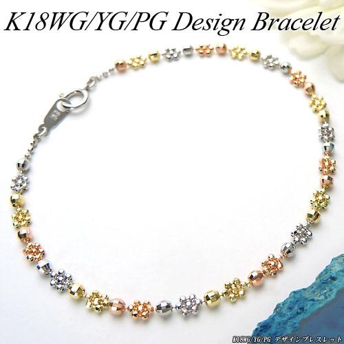 【あす楽】ホワイトゴールド(K18WG) /YG/PG 3カラーゴールドブレス(3色/地金ブレス/ミラーボール)【宝石 ジュエリー】【プレゼント】【刻印無料】*