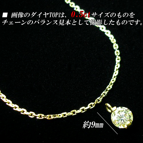 K18 yellow mottled chain necklace (45 cm in length and free slide and another length note can be / bullion / order / domestic / adjuster)