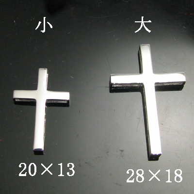 ペアネックレス クロス K18 十字架 選べる金色 ペンダントトップ ペアジュエリー K18 K18PG K18WG ペンダントトップのみの販売です。