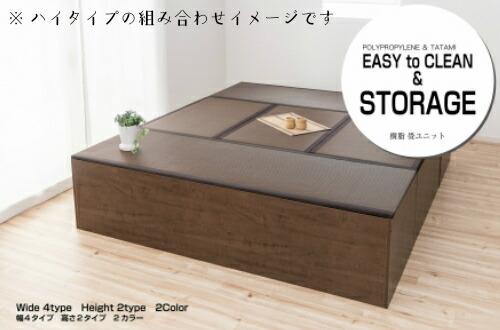 置き畳 収納 大容量 ベッド 掘りごたつ 人気 インテリア ブラウン 120 樹脂畳ユニット ロータイプ 最安値 ナチュラル