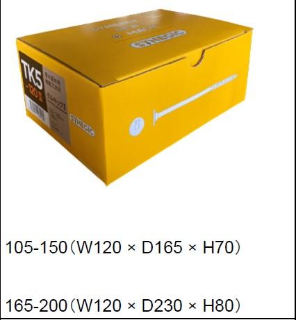ひねり金物と同等性能 シネジック 高品質新品 タルキックII スーパーSALE セール期間限定 TK5X105II プロイズ TK5X1052 ケース 100本X6箱