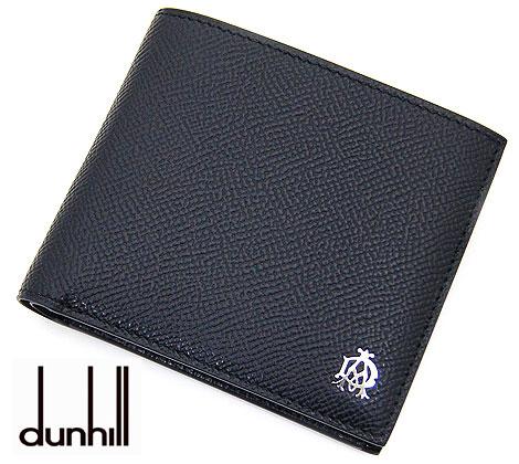 dunhill ダンヒル L2X232A BOURDON ボードン 型押しレザー メンズ用 小銭入れ付 二つ折り財布 ブラック【送料無料】