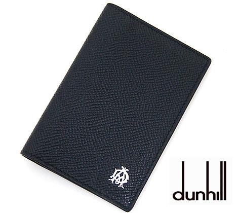 dunhill ダンヒル L2X247A BOURDON 型押しレザー メンズ用 ボードン ビジネス カードケース/名刺入れ ブラック【送料無料】