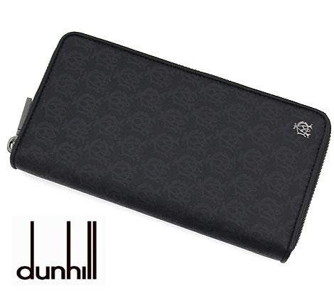dunhill  ダンヒル WINDSOR BLACK ウィンザーブラック 小銭入れ付 ラウンドファスナー長財布 L2BO18A【送料無料】