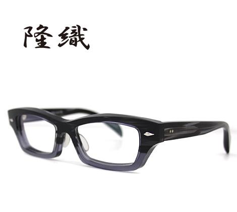 隆織-TAKAORI メガネフレーム 伊達眼鏡 ブラック×グレー TO-015 col.3【送料無料】