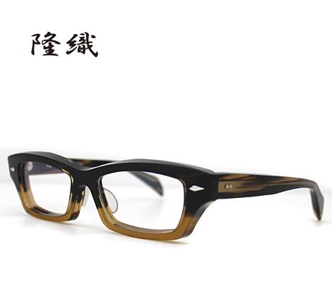 隆織-TAKAORI メガネフレーム 伊達眼鏡 ブラウン TO-015 col.5【送料無料】