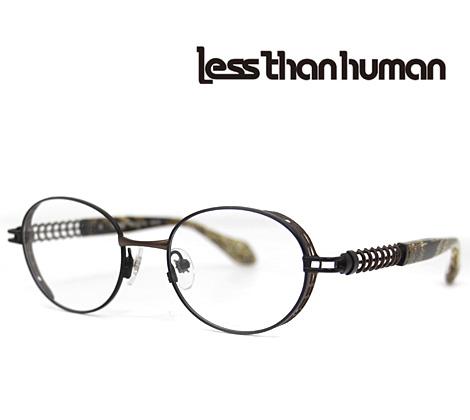 Less than human レスザンヒューマン メガネフレーム 伊達眼鏡 アンティックブロンズ OMNI 9610G【送料無料】
