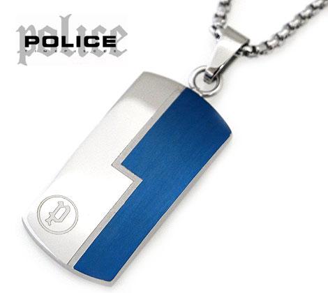 バイカラーの切り替えデザインが印象的なネックレスです シンプルなデザインはスタイルを選ばずお使い頂けます POLICE ポリス 26393PSSN3 GENERAL ※アウトレット品 ペンダント ネックレス 送料無料 アクセサリー 蔵 シルバー×ブルー