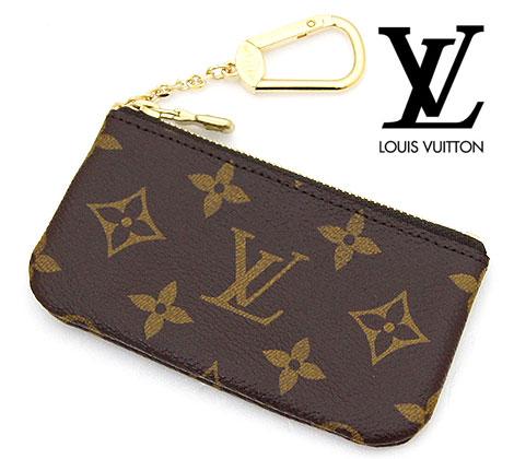 バッグやポケットにきれいに収まる小銭入れ兼用キーケースです。男女兼用でお使い頂けます。 LOUIS VUITTON ルイ ヴィトン M62650 モノグラム ポシェット・クレ キーリング付コインケース【送料無料】