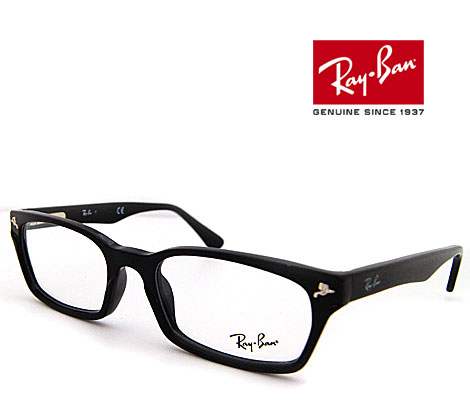 Ray Ban レイバン 伊達眼鏡 メガネフレーム ブラック RX RB5017A 2000 52 正規品【送料無料】【05P03Dec16】