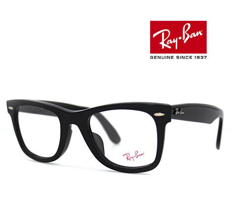 Ray Ban レイバン 伊達眼鏡 メガネフレーム WAYFARER ブラック RX RB5121F 2000 50 正規品【送料無料】