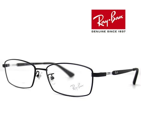 Ray Ban レイバン 伊達眼鏡 LIGHTRAY チタン メガネフレーム マットブラック RX RB8745D 1074 55 正規品【送料無料】